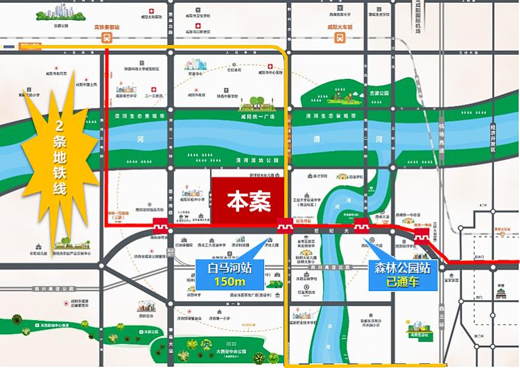 沣西地铁规划图